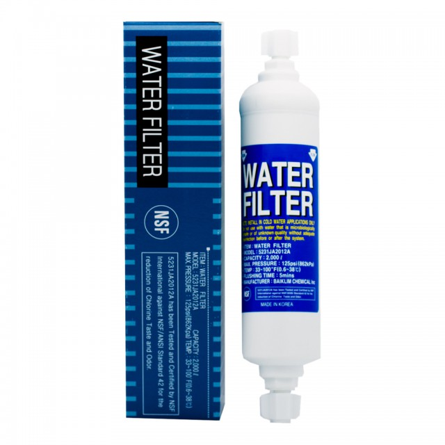 LG BL-9808 Waterfilter